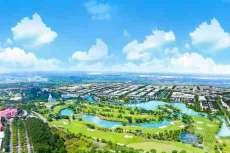 Đừng nên mua đất nền Biên Hòa New City nếu chưa biết những điểm mạnh này (Nằm cạnh Aqua City)