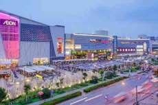 Tp Thuận An chuyển mình sang thành phố dịch vụ, thị trường bất động sản bùng nổ